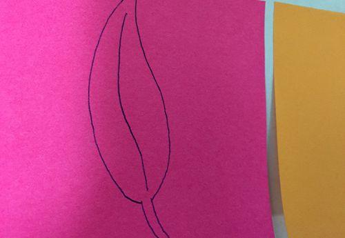 Leaf-image-outline